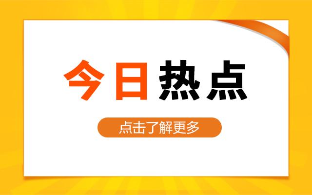 2021湖北咸宁市通城县城区学校、幼儿园和义务教育学校教师招聘选岗